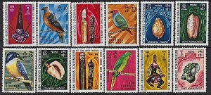 NEW HEBRIDES 1972 Definitive set MNH - SG158-169............................1993