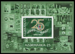 2017 Azerbaijan 1218/B180b 25 years of the company Azerstamps (edition 100)