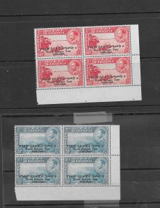ETHIOPIA 1960 Refugee Year blocks of 4 with broken U in Refugee