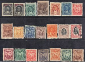 ECUADOR VINTAGE STAMPS LOT #5    SEE SCAN