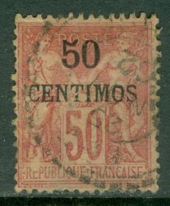 FRENCH MOROCCO : 1891. Yvert #6A Type II. Very Fine, Used. Catalog €290.00.