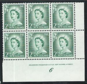 NEW ZEALAND 1955 2d large figures plate block # 6 white paper MNH..........50881