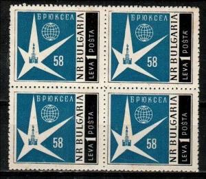 Bulgaria Scott 1029 Mint NH block (Catalog Value $34.00)