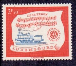 Luxembourg  1959   used   no cancel no gum  Railways centenary   complete