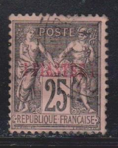 FRANCE OFFICES IN TURKEY Scott # 2 Used - New Value Overprinted