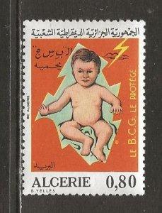 Algeria Scott catalog # 509 Unused Hinged