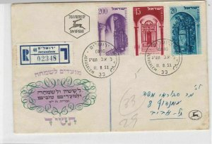israel 1953 registered stamps cover ref 19881