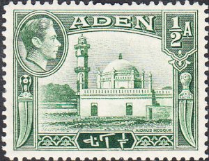 Aden #16  MH
