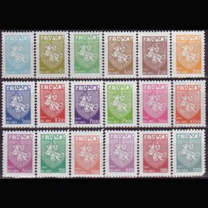 BELARUS 1992 - Scott# 25-40B Natl.Arms Set of 18 NH short perf.
