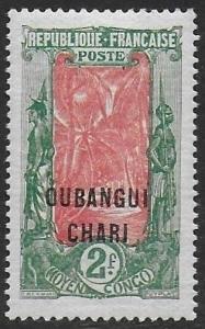 Ubangi-Shari 1922 Coconut Grove 2F Green & Salmon #39 VF-H CV $13.50