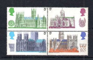 5d CATHEDRALS UNMOUNTED MINT BLOCK + COLOUR + PERFORATION SHIFTS