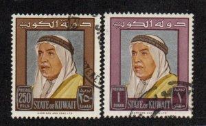 Kuwait 242-243 Used