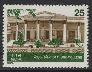 INDIA SG895 1978 BERTHUNE COLLEGE CALCUTTA MNH