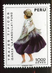 Peru  Scott C348  Airmail MNH** Dance stamp top value in set