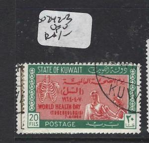 KUWAIT  (PP0205B)  WORLD HEALTH  DAY     SG 242-3    VFU