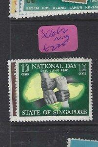 SINGAPORE  (PP2901B)  NATIONAL DAY  SG 61-2   MOG