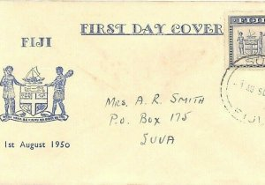 FIJI ILLUSTRATED *ARMS* FDC Internal *Suva* 1s/6d First Day Cover 1950 GJ412