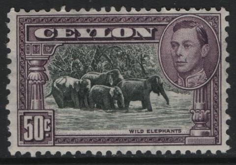 CEYLON, 286E, HINGED, PREF, 1938-52, Wild Elephants