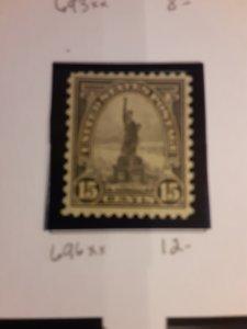 United States #696        MNH