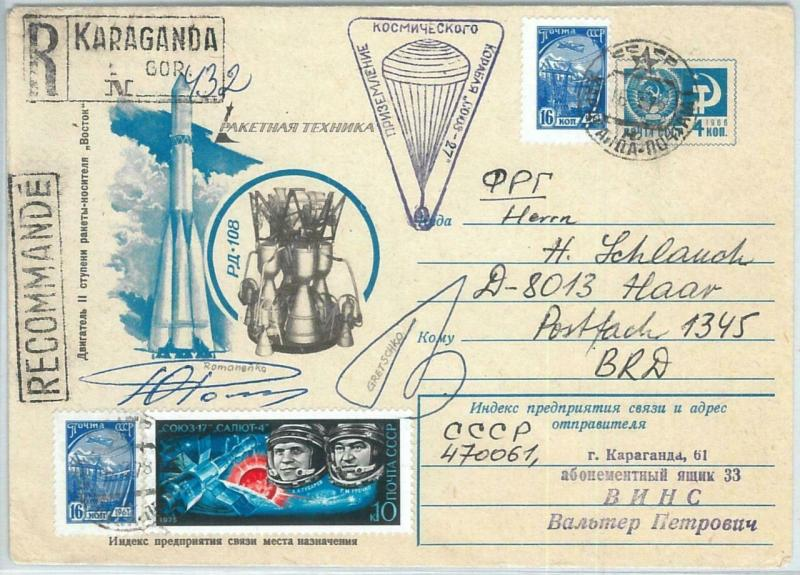 73918 - RUSSIA - POSTAL STATIONERY  COVER - SPACE 1978  Signed  !