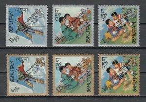 Bhutan, Scott cat. 89-89 E. Idaho Scout Jamboree o/printed issue. LH. *