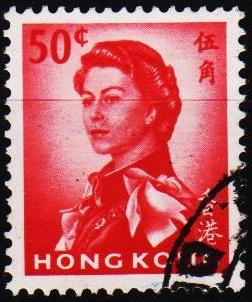 Hong Kong. 1962 50c S.G.203 Fine Used