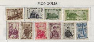 Mongolia 62-71 [m]