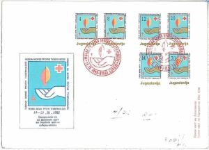 28450 - RED CROSS -  POSTAL HISTORY -  IMPERF  FDC COVER -  Yugoslavia  1964