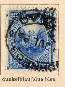 Peru 1884-86 Early Issue Fine Used 20c. NW-11698