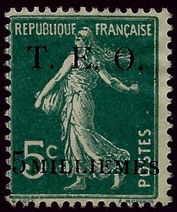 French Syria Sc #5 Used F-VF SCV$22.50...Colonies are in demand!