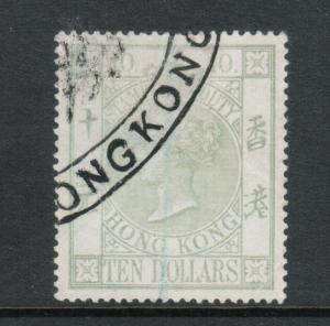 Hong Kong #59 Very Fine Used With Questionable Postmark