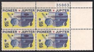 US 1556 MNH PB - Plate # 35863  UR - Pioneer Jupiter
