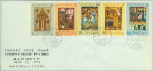 84496 -  ETHIOPIA  - Postal History -  FDC COVER   1971 -  ART Ancient Paintings