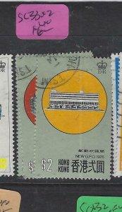 HONG KONG  (PP2403B)  QEII  GPO  SC      VFU