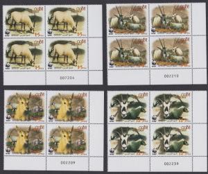 Jordan WWF Arabian Oryx 4 Bottom Right Corner Blocks of 4 SG#2088-2091