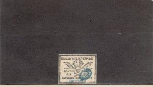 EPIRUS 1 MNH SECOND RE-PRINTING 2019 SCOTT CATALOGUE VALUE $55.00
