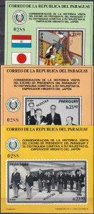 Paraguay #1459-61  MNH 'Specimen' Overprint CV $40.00 (K2406L)