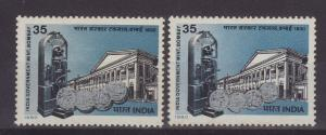1980 India With Silver Colour Shift + Normal for Comparison SG992var