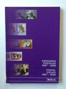 Argentina - Postal Issues 1987-1999. OCA
