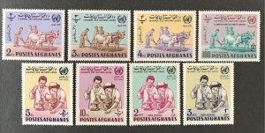 Afghanistan 1964 #672-72g, MNH, CV $4.85