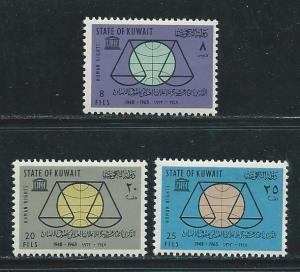 Kuwait 222-4 1963 15th Human Rights set MLH
