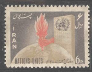 Iran Scott 1134 MNH** 1959 UN day 1959 Toned Gum