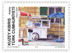 TURKISH CYPRUS 2017 - TRADITIONAL CRAFTSMAN - UMM SET
