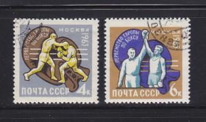 Russia 2746-2747 Set U Sports, Boxing (B)