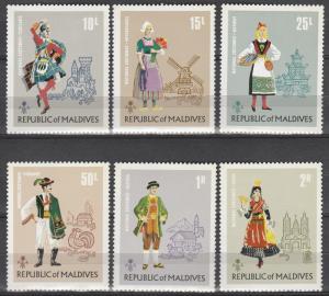 Maldive Islands #383-8 MNH CV $13.85