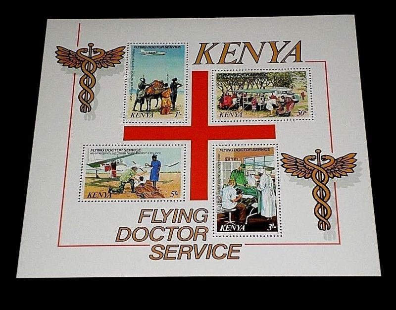 KENYA #165a, 1980, FLYING DOCTORS SERVICE, SOUVENIR SHEET, MNH, NICE! LQQK