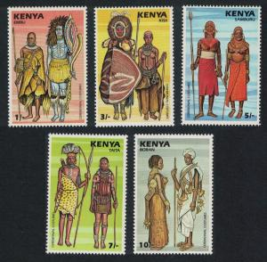Kenya Ceremonial Costumes 3rd series 5v SG#413-417