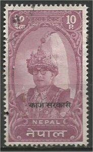 NEPAL, 1962, used 10p, Mahendra Scott 147 Official