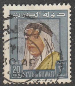 Kuwait  1964  Scott No. 232  (O)