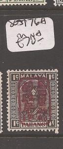 Malaya Jap Oc Pahang 1c red chop SG J176a MNH (10aza)